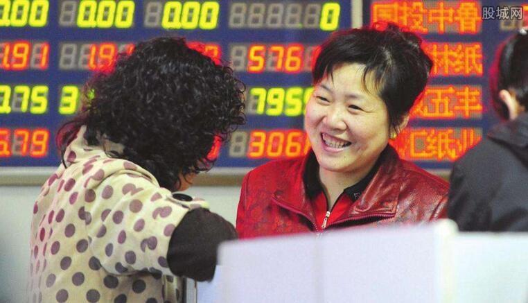 华大基因股价涨停