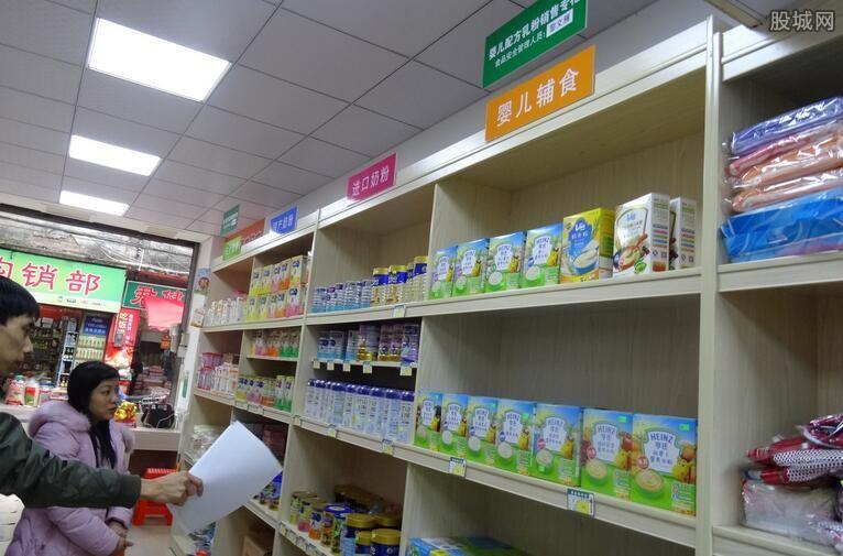 婴幼儿乳粉产品