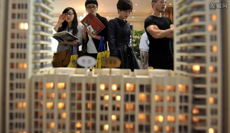 中国楼市新方向
