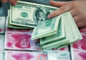 人民币对美元中间价上涨 近期人民币涨势如虹