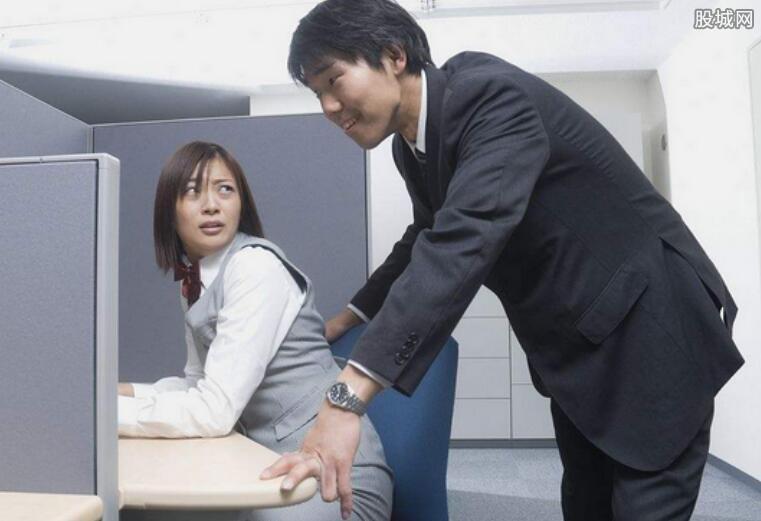 男雇员性骚扰女老板
