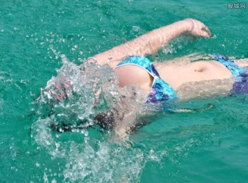 女子游泳后竟怀孕