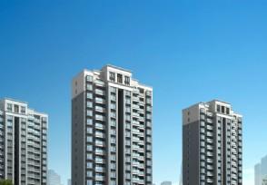 70大中城市房价涨幅放缓 逐步构建长效机制