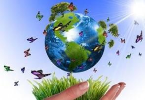 綠色發展催生環保產業 環保公司迎接最佳發展機遇