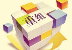 紡織集團、東方國際聯合重組 東方創業等公司復牌