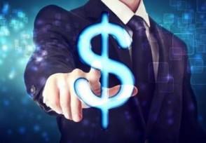 倍通检测完成2230万元融资 是新三板创新层企业