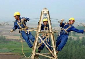 发改委、能源局:八地区首批试点电力现货市场
