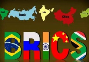 金砖五国中谁是老大 金砖五国有哪五国?