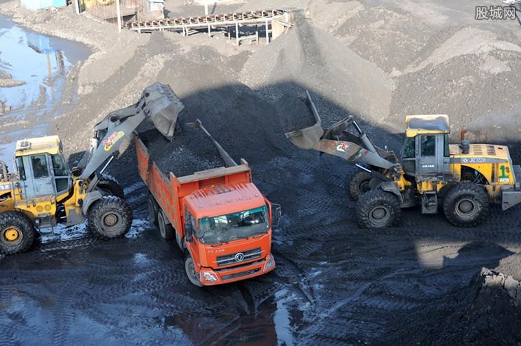 煤炭库存制度实施