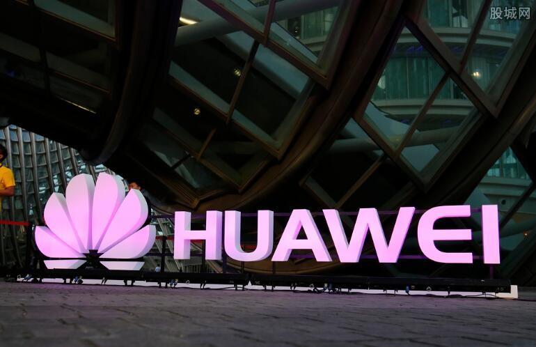 上海召开华为全连接大会