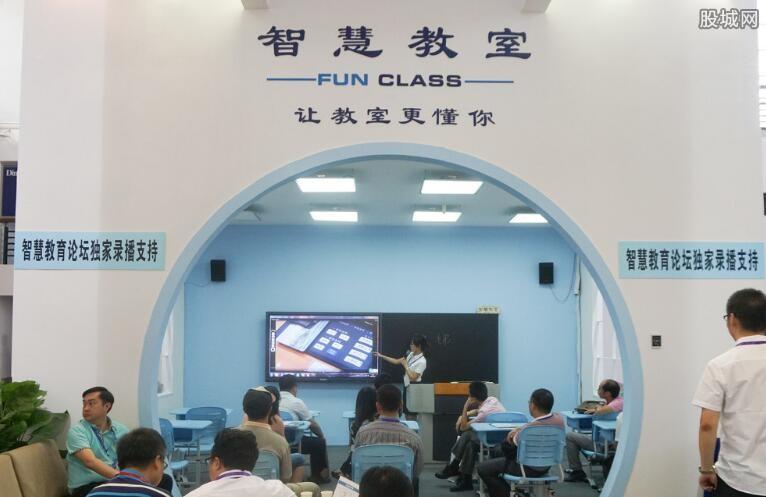 中国智博会在宁波举行