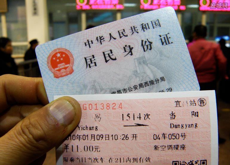 揭秘黄牛如何买到火车票 买到黄牛假票怎么办