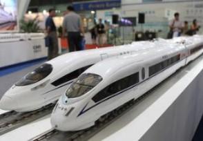 中国首条民营高铁签署 复星集团牵头占股为51%