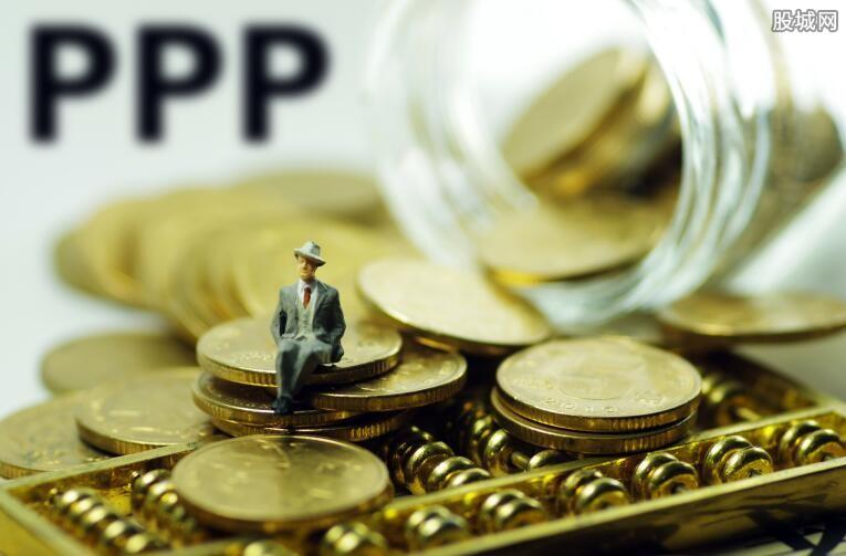 望与成都合作PPP项目