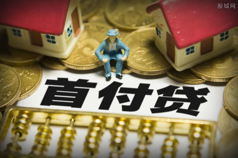 北京严查房地产违规行为
