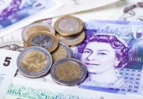 全球央行政策前景分化 英镑多头借机发力