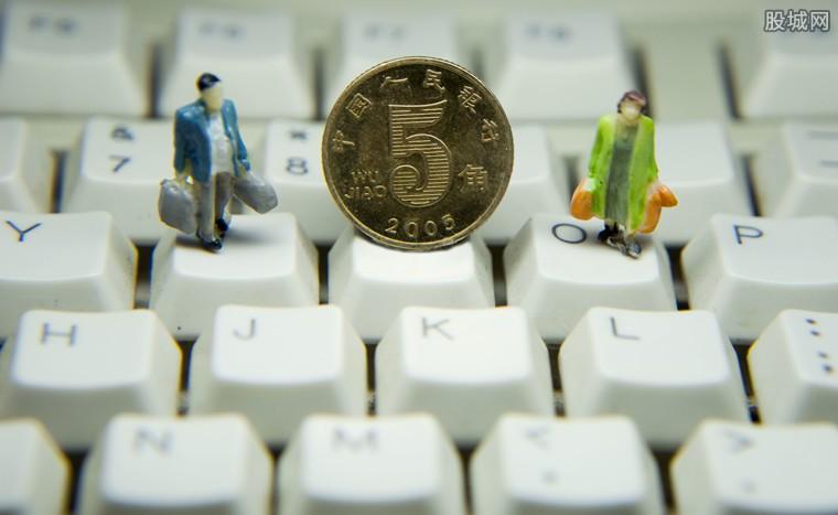 互联网金融进调整时期