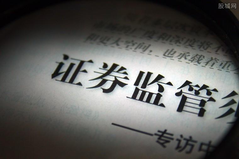 上海证监局推动持股行权