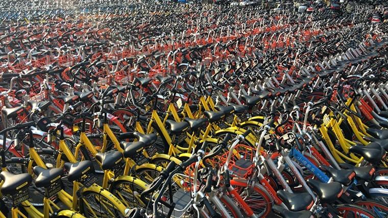 共享单车新政出台