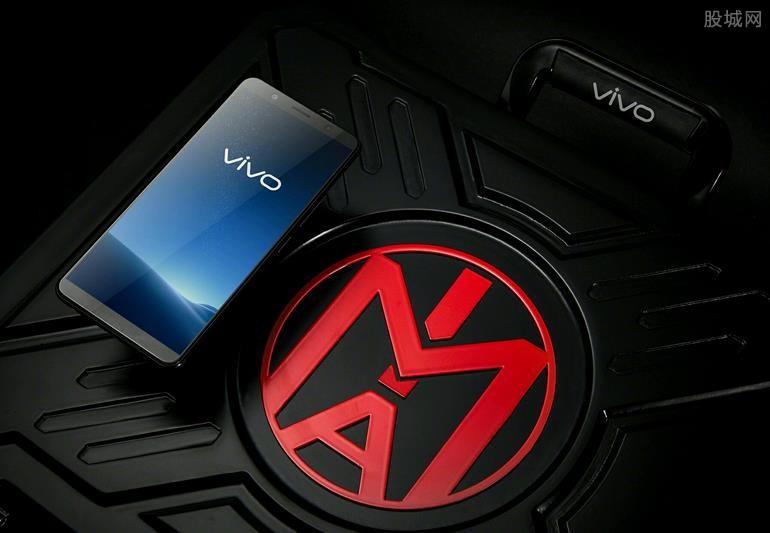 vivoX20什么时候发布