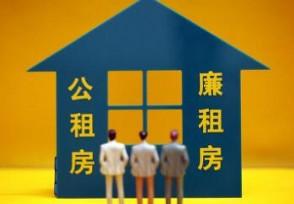 上海明确发布实施意见 加快培育发展本市住房租赁