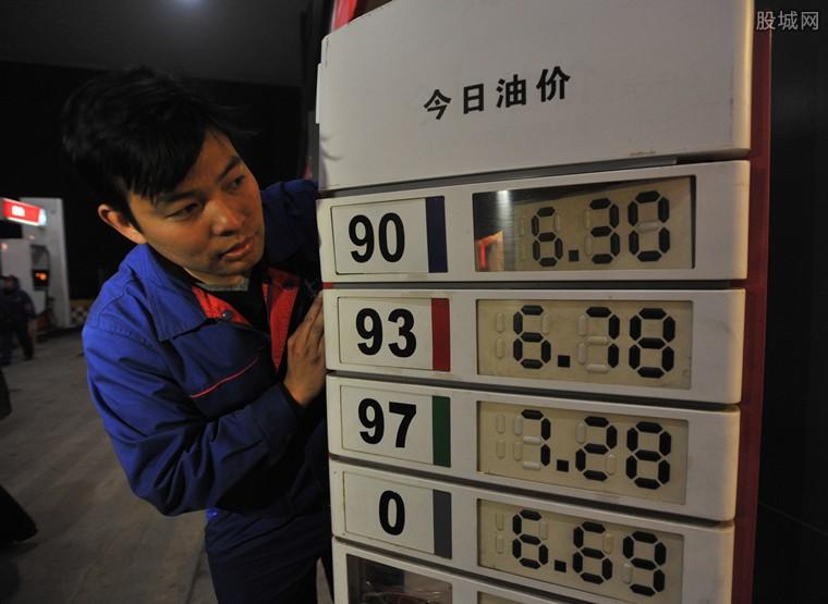 油价迎第7次上调