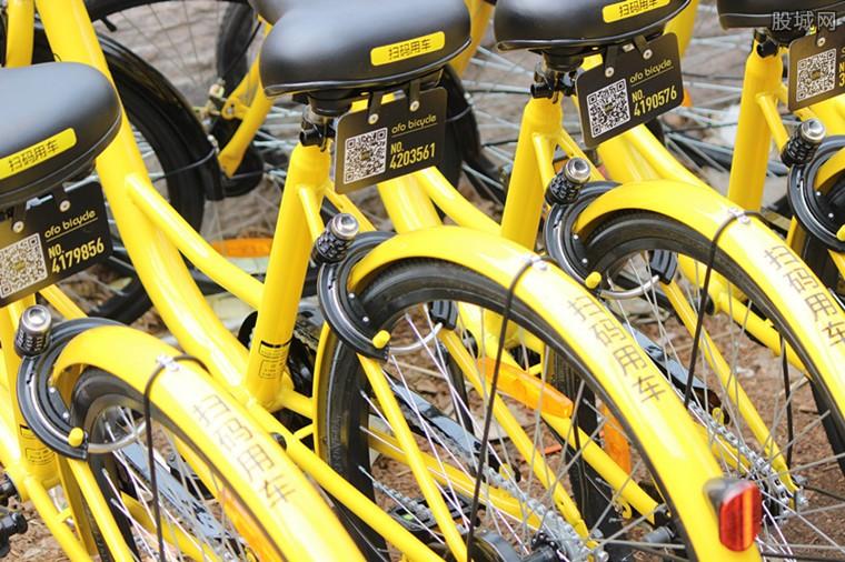 共享单车新政