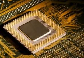 北斗三号信号芯片发布 拥有知识产权的国产基带和