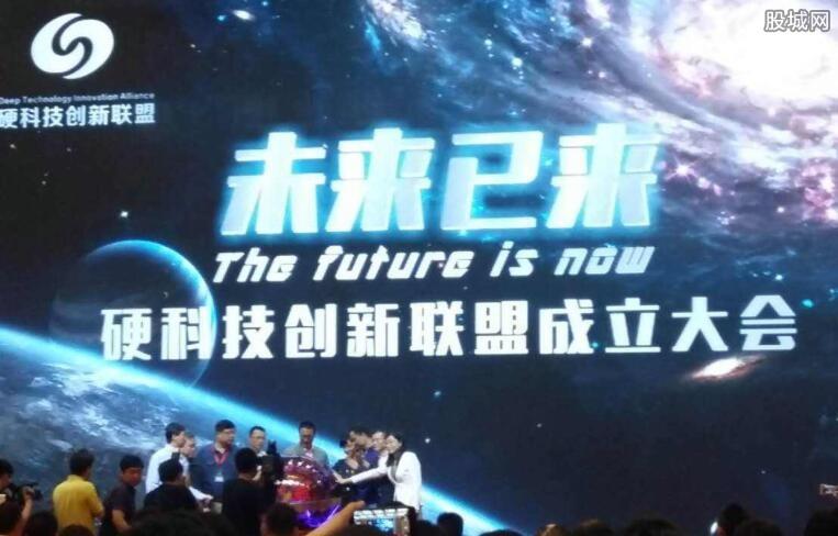 江西举行硬科技创新大会