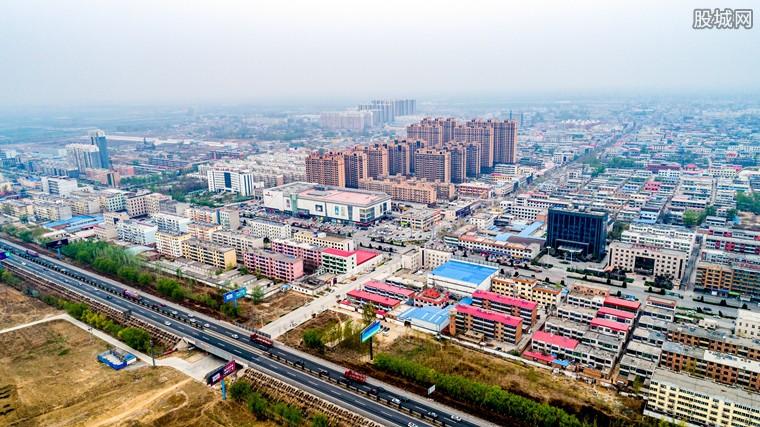 雄安新区建设融资需求