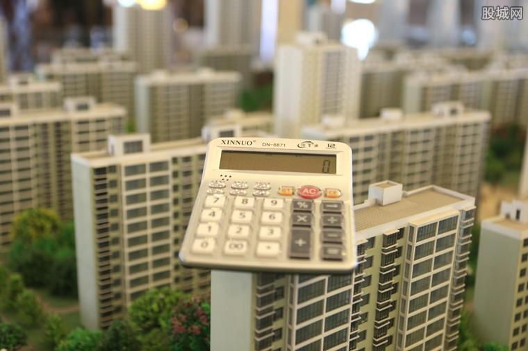房价涨幅均继续回落
