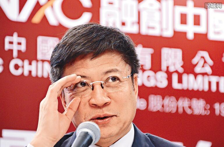 融创中国关于报道声明