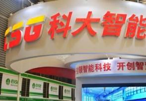 科大智能重组预案出炉 战投的背后老板正是刘强东