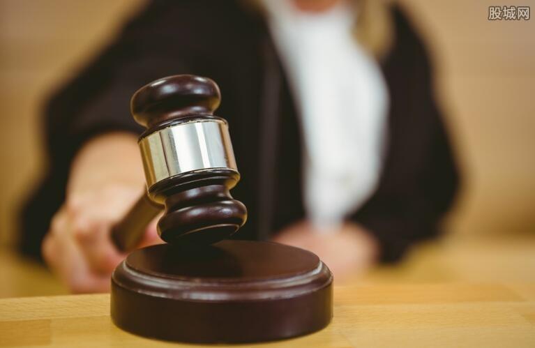 新力金融披露违法违规