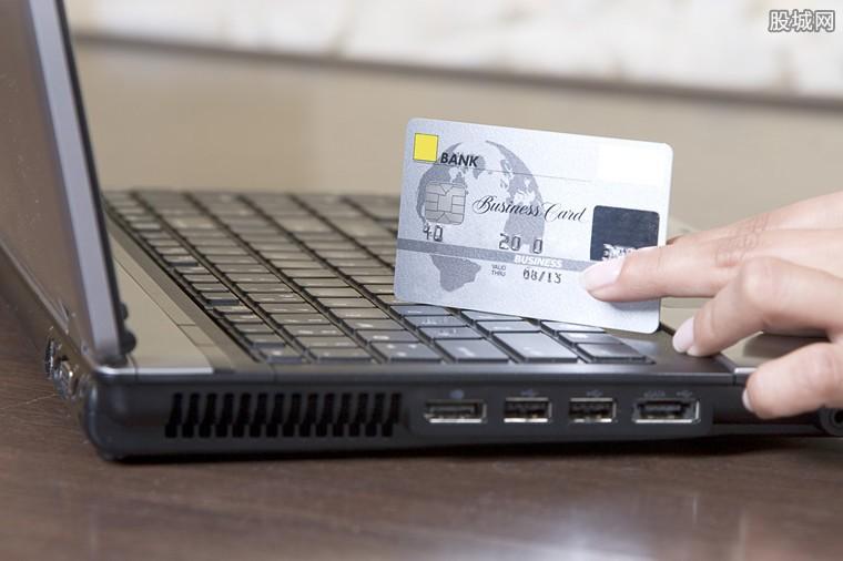 股份银行信用卡业务突起