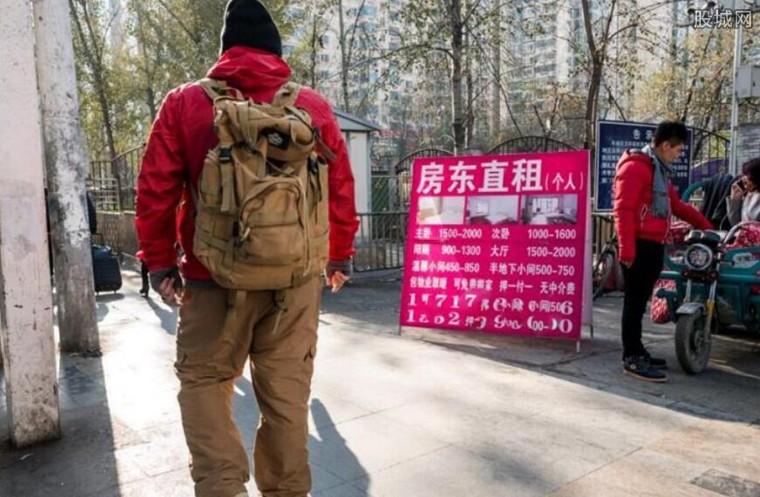 北京警方打掉5个黑中介团...