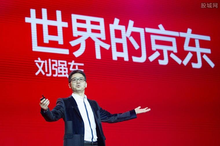 刘强东身价多少亿2017