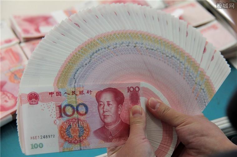 什么是离岸人民币
