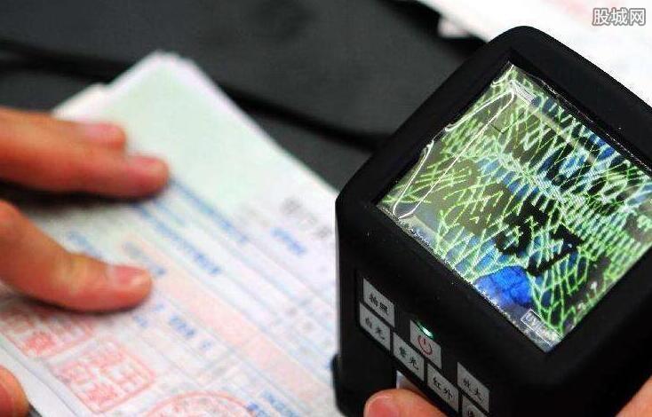 电子商业汇票系统运营