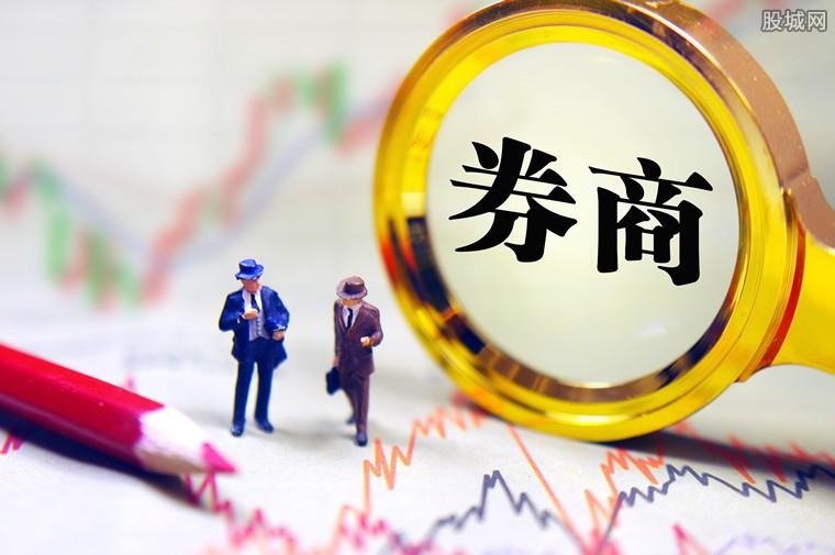 金融板块中券商股涨幅小