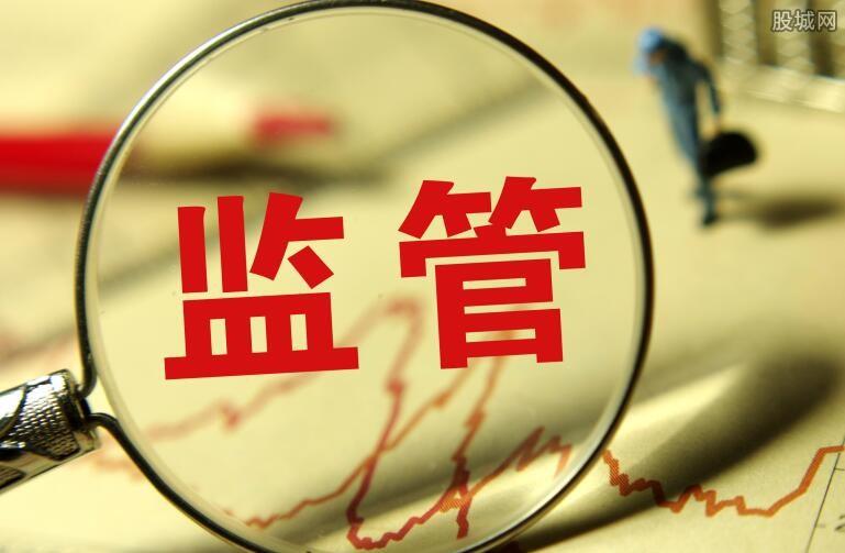 国资委监管体制改革推进