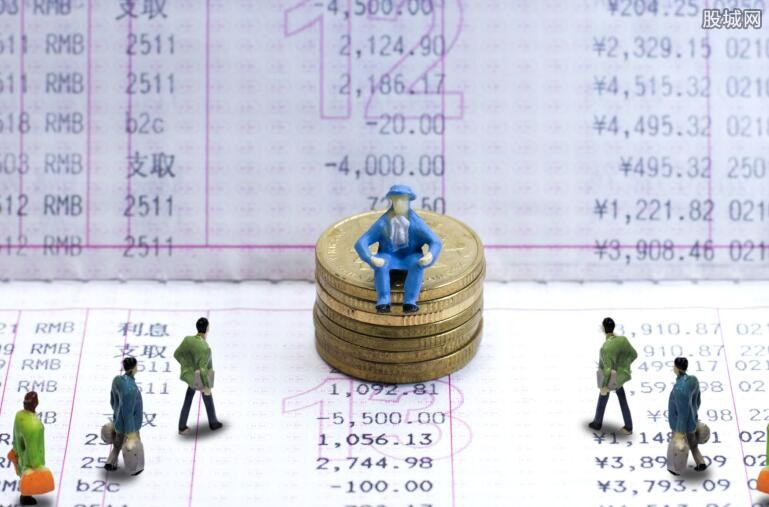非居民金融账户规模落户