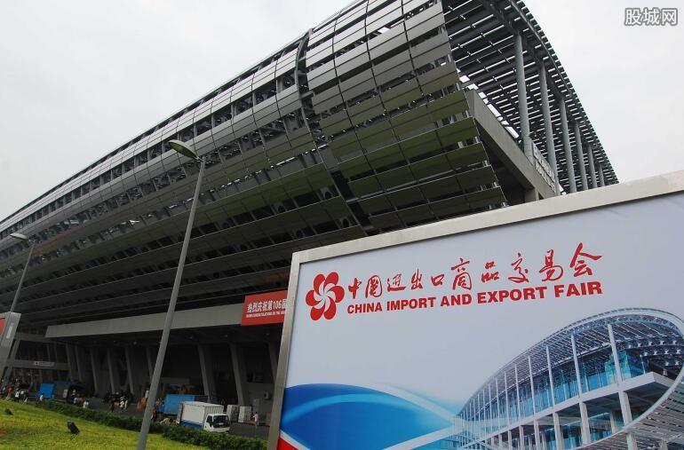 广交会即将在广州开幕
