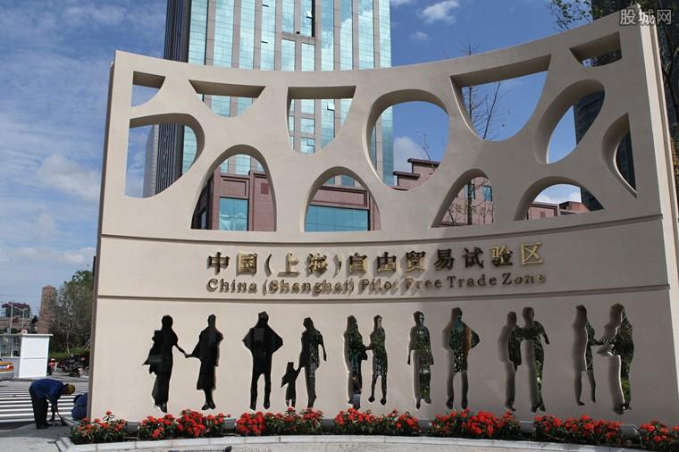 上海自贸试验区金融建设