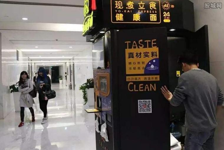 上海无人面馆被叫停