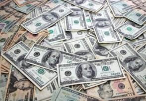 日本现高仿百元美钞 一百元钞票怎么区分真假