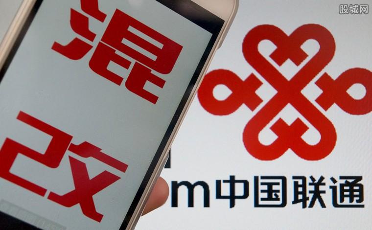 中国联通混改战略投资