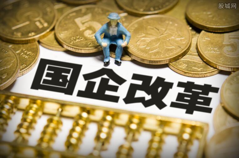上海深化国资国企改革