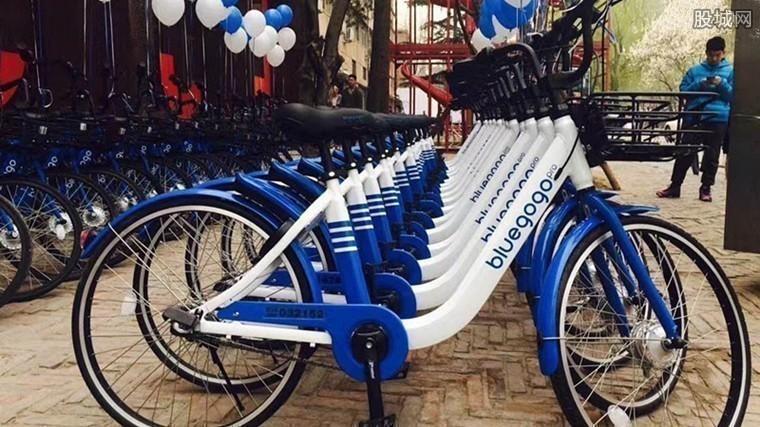 小蓝单车押金退不了