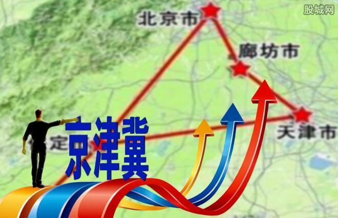 京津冀全面压减燃煤